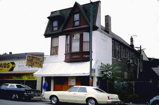 Clearwater Saloon Chicago late 1970s